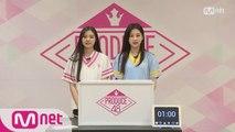 [48스페셜] 히든박스 미션ㅣ홍예지(CNC) vs 김유빈(CNC)