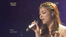 Ailee(에일리