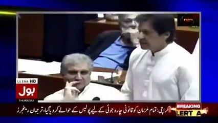 Daniyal Aziz Using Cheap And Abusive Language During Imran Khan's Speech