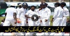 Plot to fix Australia vs Sri Lanka cricket test in Galle uncovered