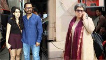 Aamir Khan SPOTTED with daughter Ira & EX Wife Reena Dutt in Mumbai   FilmiBeat
