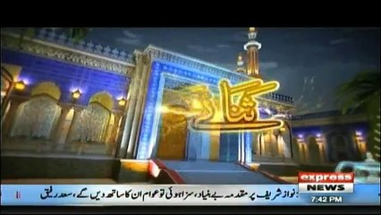Khair-e-Ramzan on Express News - 27th May 2018