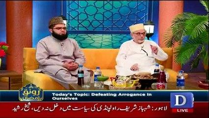 Ronaq-e-Ramzan on Dawn News - 26th May 2018