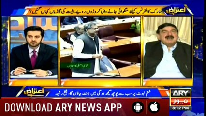 Aiteraz Hai 26th May 2018