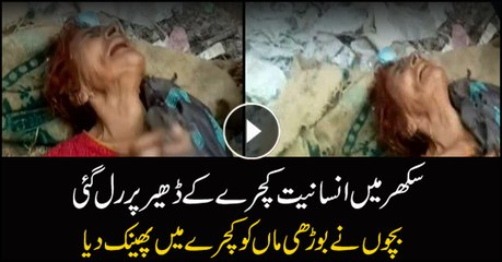 Ungrateful children throw elderly mother in garbage dump