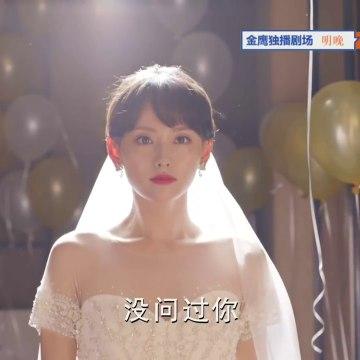 Here to Heart - 温暖的弦 - E 46 English Subtitles - China Drama
