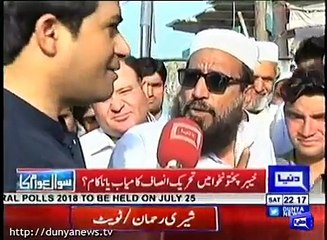 People of KPK Defending & Praising Imran Khan