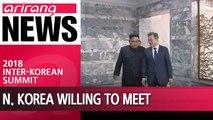 N. Korean coverage of inter-Korean summit puts U.S. issues second