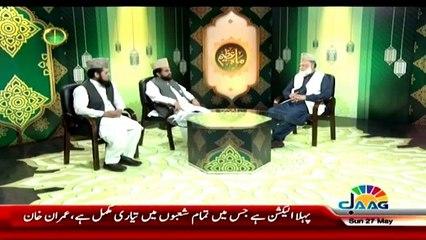 Mah-e-Azeem on Jaag Tv - 27th May 2018