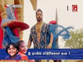 Pruthuvi Maharaja 27/05/2018 - 4