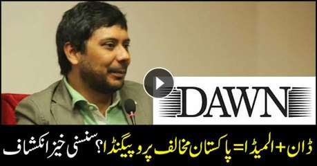 cyril almeida new scandal