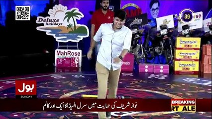 Game Show Aisay Chalay Ga - 10pm to 11pm - 27th May 2018
