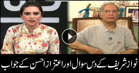 Aitzaz Ahsan answers on last decade of Nawaz Sharif