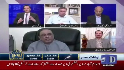 PTI Has Completely Decimated The PPP From Punjab - Arif Nizami
