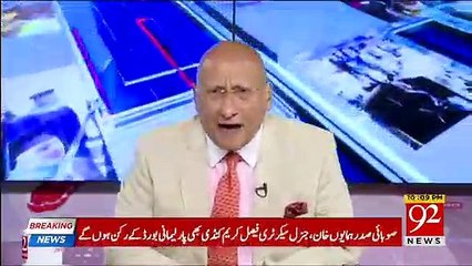 These Are Shameless People- Zafar Hilaly Thrashes PM Abbasi On Inaugurating Incomplete Projects