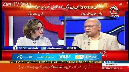 Agar Pervez Musharraf Say Puch Lia Jata To Asad Durrani Kitab Na Likhta -Mushahidullah Khan
