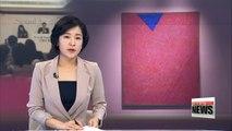 Kim Whan-ki's 1972 red-dot painting sells for US$7.9 mil, breaking price record for Korean artists