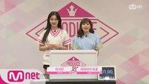 [48스페셜] 히든박스 미션ㅣ이시안(스톤뮤직) vs 미야자키 미호(AKB48)