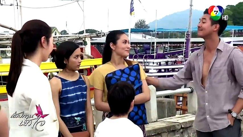 SU THOA HIEP CUA CON TIM tap 14 - Phim Thai Lan Hay   Godialy.com