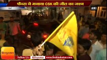 Fans celebrate CSK's victory in IPL 2018 finals