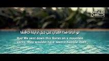 """لَوْ أَنزَلْنَا هَٰذَا الْقُرْآنَ عَلَىٰ جَبَلٍ لَّرَأَيْتَهُ خَاشِعًا..استمع لتلاوة قرآنية عطرة من سورة """"الحشر"""" للقارئ/ محمد يوسف#قران_الفجر"""
