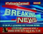 Tuticorin firing incident Special deputy Tahsildar ordered Police firing on more than 10,000 people