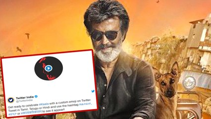 6674284f1eca Rajinikanth s Kaala with a custom Emoji Twitter Launches  Check Out ...