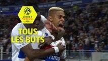 Tous les buts de Mariano Diaz | saison 2017-18 | Ligue 1 Conforama