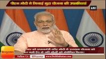 pm narendra modi addresses on mudra scheme to peoples by namo app