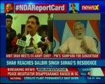 After PM Modi's speech via NaMo, BJP Prez Amit Shah meets Former Army Chief Dalbir Singh Suhag