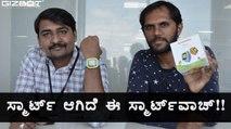Riversong Jelly Kids GPS tracker hands-on - GIZBOT KANNADA