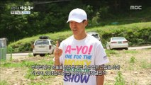 [Human Documentary People Is Good] 사람이 좋다 - Do ice bucket chelings for Lou Gehrig's revelers.20180529