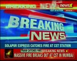 Fire broke out in Mumbai train parked at Chhatrapati Shivaji Terminus railway yard