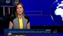 تقرير: مجلس الامن الدولي يناقش مشروع قانون قدمه الكويت حول فرض الحماية الدولية للفلسطينيين
