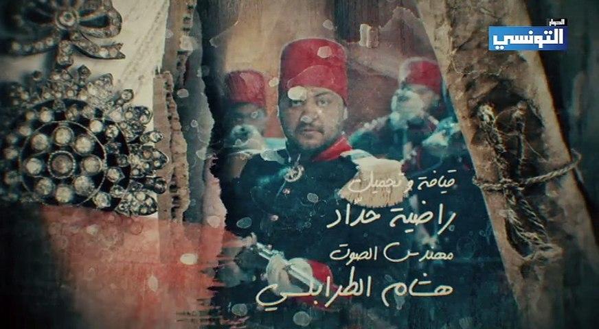 Tej El Hadhra Episode 12 - 28/05 - Complet - تاج الحضرة الحلقة 12