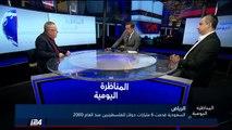 لسائح: القيادات السعودية تخرج لأوروبا لأجل النساء فقط، والسعودية تريد احتضان الفلسطينيين للإملاء