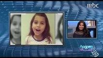 أغنية سلم على الشهداء غناء شيرين فيديو Dailymotion