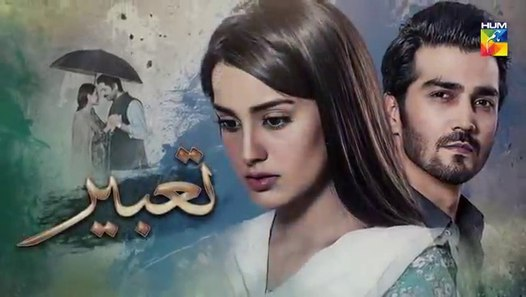 Tabeer Episode #15 HUM TV Drama 29 May 2018 - dailymotion ...