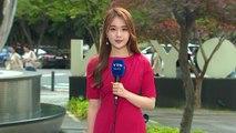 [날씨] 내일 전국 맑고 오늘보다 더워, 서울 27℃ / YTN