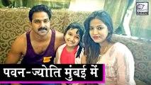 पवन सिंह पहुंचे मुंबई अपनी पत्नी ज्योति के साथ   Pawan Singh   Jyoti Singh