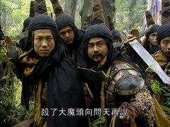 Tieu Ngao Giang Ho 2001 Tap 21