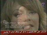 Latifa Arfaoui , ya laymi - أول أغنيات لطيفة