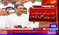 Qamar Zaman Kaira Making Fun of PTI due to non serious attitude for care takers