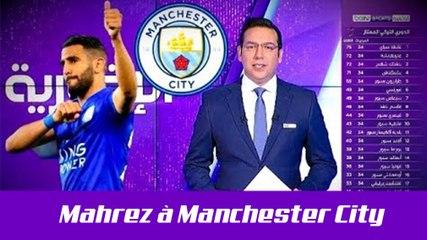Riyad Mahrez vers Manchester City – Reportage de BeINSports