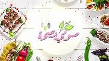 استمعي إلى نصيحة أخصائية التغذية هلا الشريف عن تناول التمر في رمضان! وتاغ لصديقاتك ليستفيدوا من النصيحة⬇️⚠️..http://kitchen.sayidaty.net/node/8683Dietitian Ha
