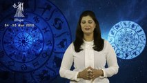 Weekly Horoscope for 'Virgo' कन्या राशि | 04 March To 10 March 2018