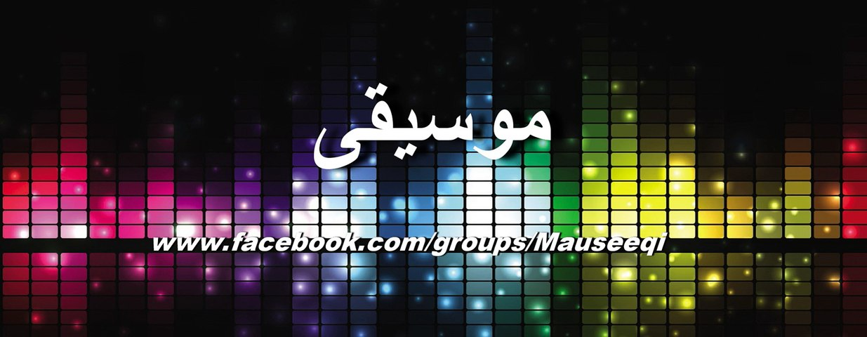 Aey Ri Aali Piya Bin - Ghulam Abbas + Mehnaz + Nahid Akhtar - Music Bakhshi Wazir