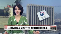 South Korea approves Buddhist monk's visit to North Korea