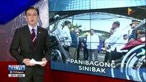 #SentroBalita: Pangulong #Duterte, pinangunahan ang pagsira sa luxury vehicles