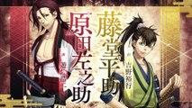 Hakuôki Shinkai : Fûkaden - Générique d'ouverture (Switch)